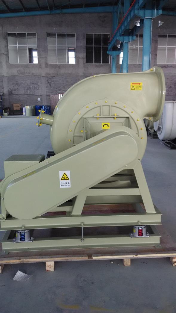 山东化工厂废气处理玻璃钢风机frp风机防腐抽风机