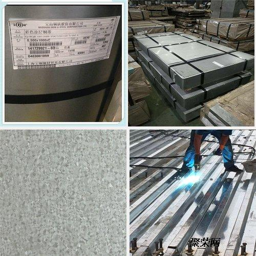 型钢结构建筑中,提高钢构件的承载力不是靠简单地增加材料的重量,而