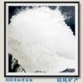 工業滑石粉使用比例 銘域食品級滑石粉