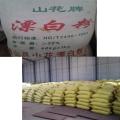 供蘭州漂白粉和甘肅木鈣批發