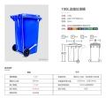 重庆厂家直销100升可分类塑料环卫垃圾桶 (侧边脚踏