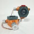 環氧乙烷車間濃度報警器可燃氣體檢測探測器