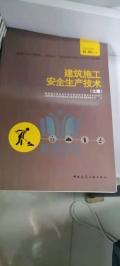 深圳報名三類人員安全員C證報名流程及考試時間