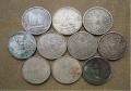 上海舊銅錢回收 老銀元回收 老版人民幣收購
