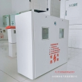 山東機井灌溉控制器 智能控制柜 玻璃鋼配電箱