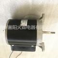 YY83-30-2单相电容运转异步电动机30W
