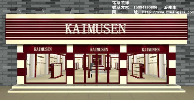 商务服务 创意设计 装潢设计     湖南长沙商场店铺设计,门头设计找