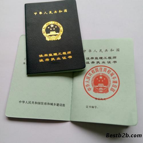 印制电路板高级证书
