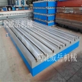 焊接平臺鑄鐵平面度條件和正確使用方法