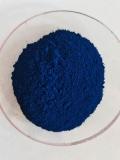 酞菁藍BS顏料藍15:1A湖州酞菁藍BS顏料藍
