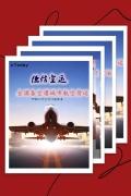 大件货物从广州空运到青岛-广州德信物流公司