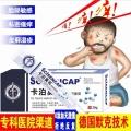 蕁麻疹可以使用卡泊莫司皮膚抑菌膏