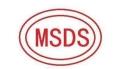 廣州MSDS編寫安全數據單辦理