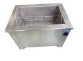 供應超聲波清洗機 大功率超聲波清洗機 礦用清洗設備