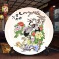 公司單位裝飾陶瓷紀念圓盤定做