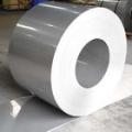 供應氧化1100環保半硬純鋁帶