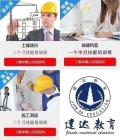 重庆资料员培训零基础培训节后开课