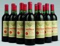 三元桥回收95年茅台酒五粮液回收高价回收