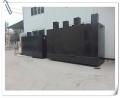 新乡市粉条加工厂污水处理一体化设备供应商