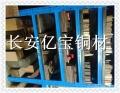 C12200-H02磷脫氧銅板密度