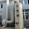 辽阳烤漆房废气处理设备批发低温等离子净化器宝利丰