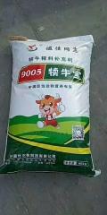 9005犊牛专用开口颗粒颗粒料厂家