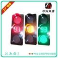 中山LED交通信号灯批发供应道路交通红绿灯供应商