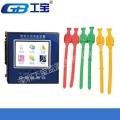 广东工宝CY-8801无线 在线测温装置