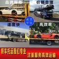 西安到天津轿车托运公司一台汽车咋托运