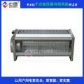 GFSD520-110干变横流式冷却风机