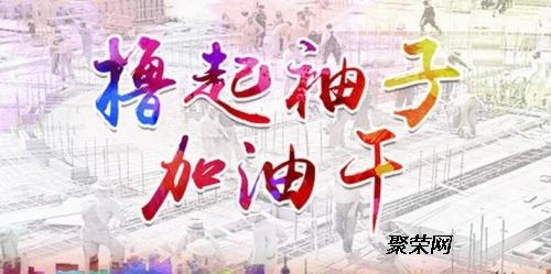 2019南京五年制专转本,用汗水和泪水去迎接新