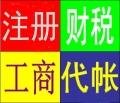 苏州吴中区注册一家艺术培训公司多少钱?需要哪些流程