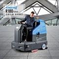 供应集合达R180驾驶洗地车大型洗地机