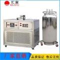 液氮冲击试验低温仪 -196℃液氮低温槽
