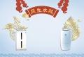 天津蓟县安利专卖店电话是多少,天津蓟县安利服务电话是多少