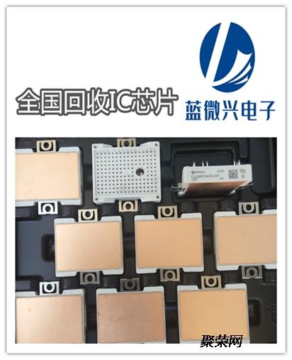 广州黄埔各种模块收购公司
