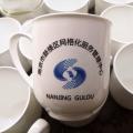 订制办公会议茶杯带盖喝水杯加字