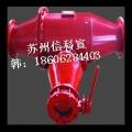 苏州厂家瓦斯抽放管路快速排渣器FZQ-K高效免维护