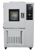 低温试验机,高低温试验机,高低温试验箱