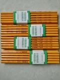 黑芯铅笔A横栏黑芯铅笔A黑芯铅笔生产厂家直营A黑芯铅笔现货