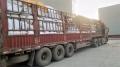 专线郑州到鄂州物流公司直达全境