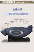 一键前移省空间的生命动力5800S按摩椅