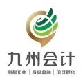专业办理顺义公司注册办进出口权平谷高新企业 审计报告