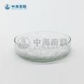 强势2520D高级塑料薄膜料茂名石化质量