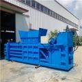 杭州卧式废纸打包机大型卧式液压打包机品牌