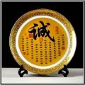 陶瓷纪念盘定做 创意装饰盘 10寸纪念盘定做