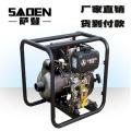 上海萨登DS100HP柴油化工泵自吸泵价格
