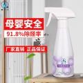 量子水生态科技除甲醛公司甲醛治理甲醛产品甲醛速净液