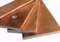 北京供应镀铜钢扁钢生产厂家