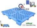 中山市乔丰塑胶卡板,中山塑料叉板